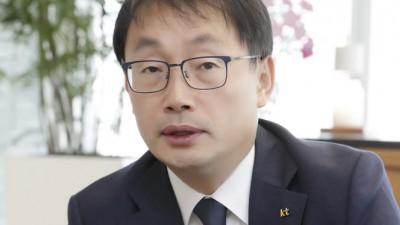 {htmlspecialchars(구현모 KT 대표