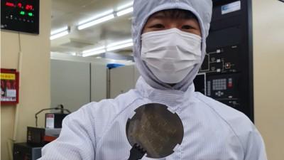 국내 최초 수직형 질화갈륨 전력반도체