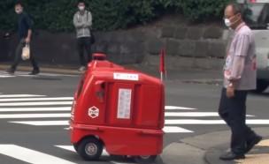 일본우편, 무인 택배 배달 로봇