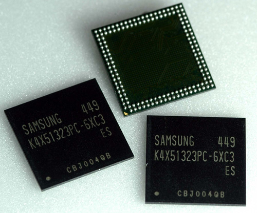삼성전자, 모바일 D램 양산 90나노 공정 적용