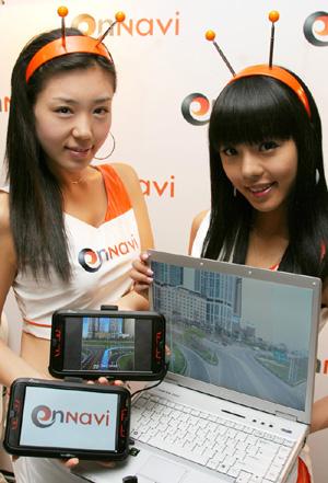 SK에너지는 17일 소공동 롯데호텔에서 새로운 내비게이션 소프트웨어 브랜드 '엔나비'를 선보였다.