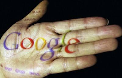 세계인 검색창 `구글`에도 높은 산은 있다