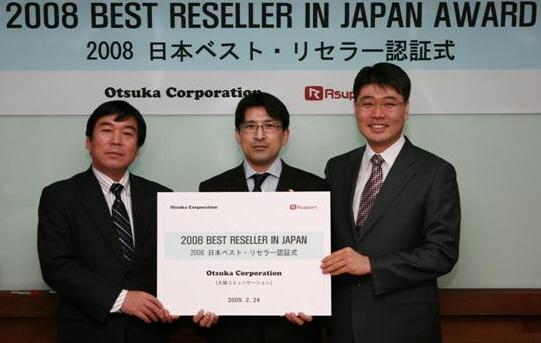 서형수 사장(오른쪽)이 오츠카쇼카이 관계자들에게 판매채널왕 인증서를 주고 있다.