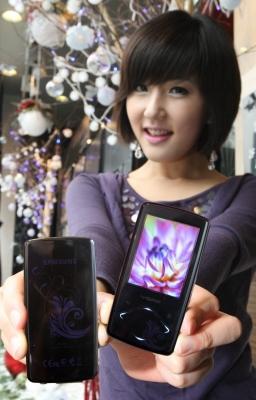 삼성 꽃 무늬 MP3 제품 출시
