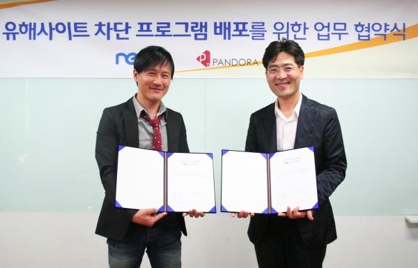 김경익 판도라TV 사장(오른쪽)과 김수현 네오브이 사장이 11일 유해사이트 차단 프로그램 배포를 위한 업무 협역을 체결했다.