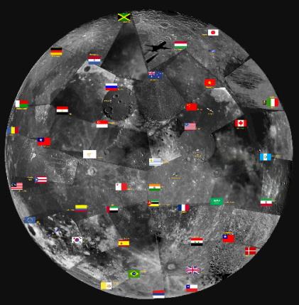 달 콜라주.