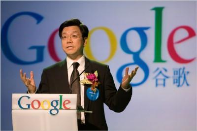 리카이푸 구글차이나 회장 돌연 퇴임