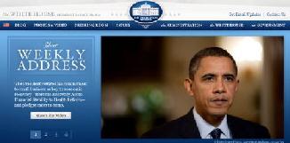 백악관 홈페이지, 오픈 소스 기반 '활짝'