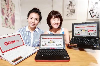 [2010 상반기 인기상품]고객만족- 초고속인터넷/ KT `쿡`