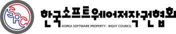 한국소프트웨어저작권협회 로고