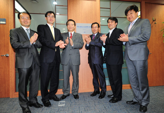 한국 오픈소스 소프트웨어 법 센터 개소식