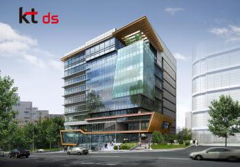 KTDS, 서초 최첨단 빌딩에 새 둥지