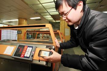 서울도시철도공사 직원이 스마트폰을 이용해 시설을 점검하고 있다.