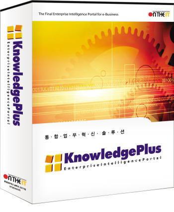 [KM&ECM 컨퍼런스 2011]`지식 · 소셜경영` 돋우는 제품들 총출동
