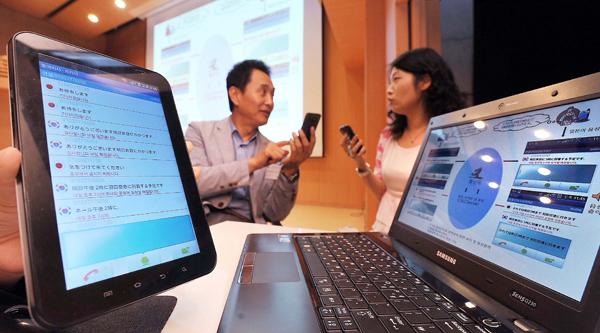 스마트폰 실시간 통역 서비스 `첫선`