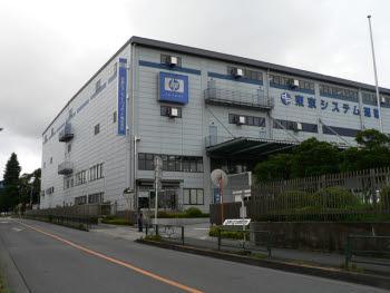 전량 해외에서 만들던 HP 노트북 일부 모델이 일본에서 곧 생산된다. 생산 거점인 도쿄 인근 아키시마 공장 전경.