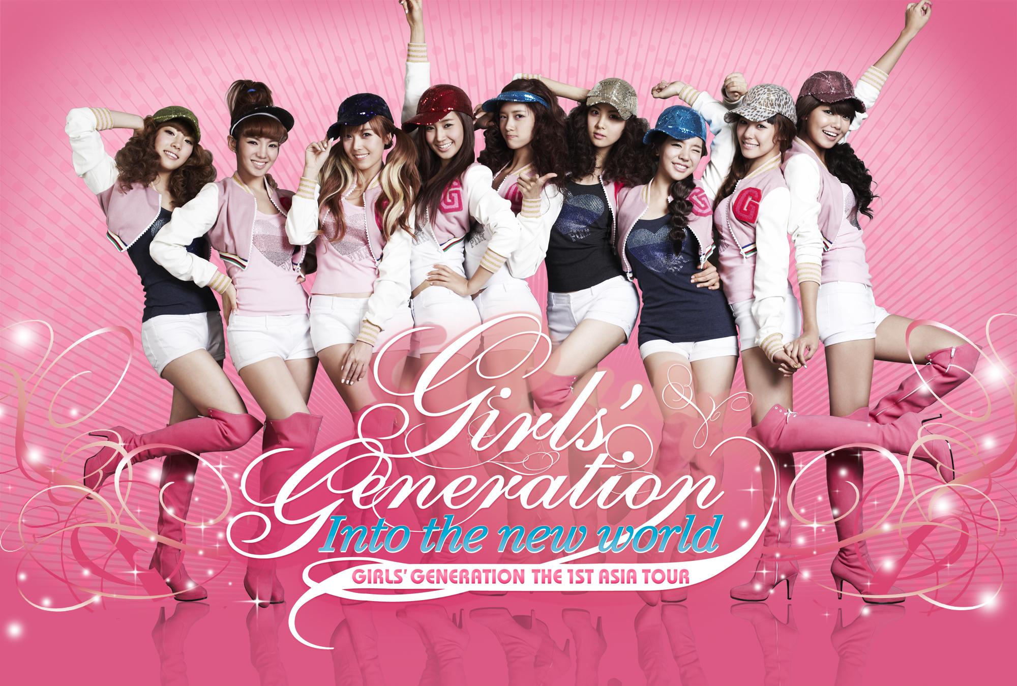 소녀시대 첫번째 아시아투어 콘서트 DVD 타이틀 첫선…22일부터 예판중