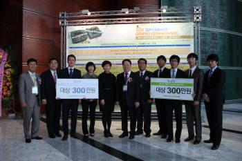 6일 문화체육관광부와 한국데이터베이스진흥원이 주최로 개최된 2011 DB그랜드 컨퍼런스에서 한응수 한국데이터베이스진흥원장(왼쪽에서 여섯번째)을 비롯해  DA설계대상 수상자들이 기념촬영을 하고 있다.