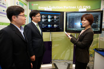 LG CNS, 스마트 셋톱박스 상용화