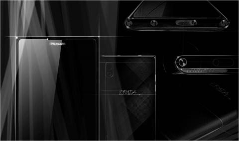 명품 프라다폰의 귀환! LG전자, 프라다와 '프라다폰 3.0' 공동개발...내년 초 출시