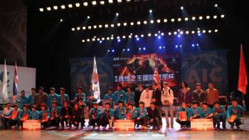네오위즈게임즈가 중국 심천에서 개최한 밀리터리 FPS게임 대회인 제 1회 A.V.A International Championship(이하 AIC) 대회에서 한국대표팀이 최종우승을 차지했다.