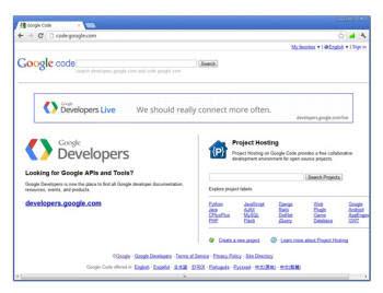 빛스캔은 지난 11일 오후 취약한 웹사이트에서 악성코드를 다운로드받을 수 있도록 삽입하는 다운로드 링크 중 하나에서 최종 악성코드가 구글코드에서 다운로드되는 공격을 확인했다고 밝혔다.