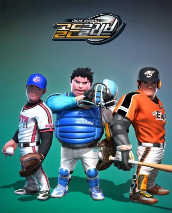 오렌지크루가 개발하고 NHN 한게임이 서비스하는 스마트폰 야구게임 `골든글러브`