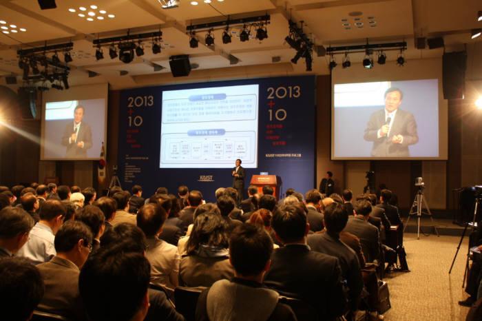 최순홍 청와대 미래전략수석비서관이 `새 정부의 미래전략 구상`에 대해 발표하고 있다. (KAIST 제공)