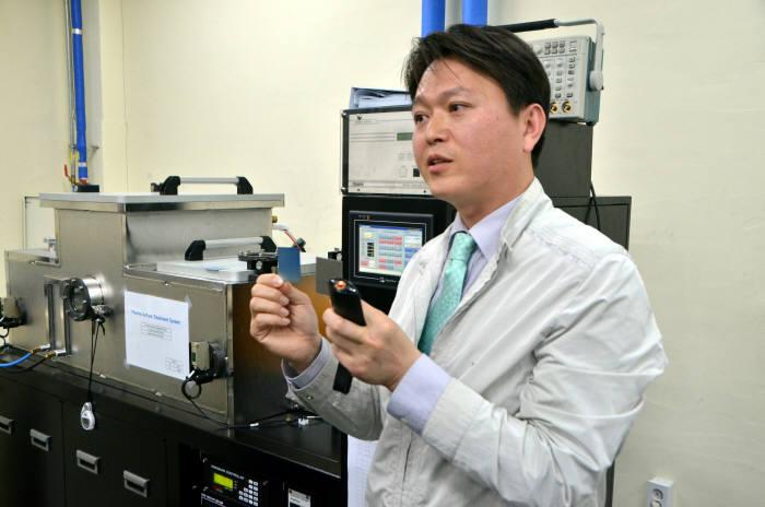 [대한민국 과학자]김도근 재료연구소 플라즈마코팅연구실 책임연구원