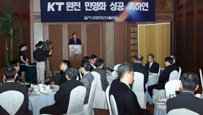 이현덕의 정보통신부]<171>KT 민영화 막전막후(2) - 전자신문