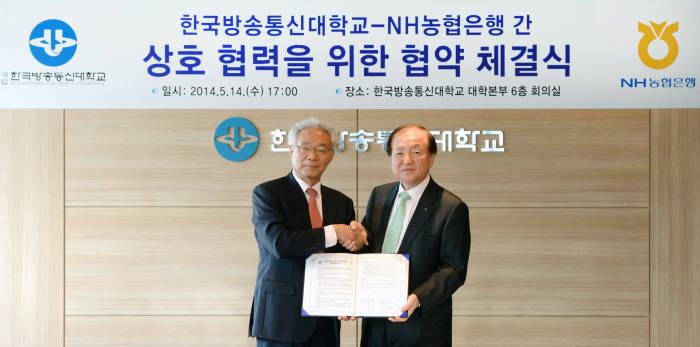 조남철 한국방송통신대학교 총장(왼쪽)과 김주하 농협은행장이 MOU 교환 후 기념촬영했다.