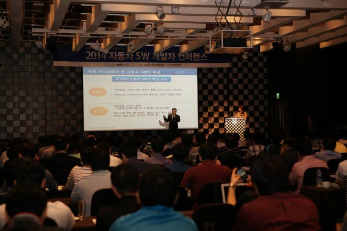 MDS테크놀로지, 자동차 SW 개발자 콘퍼런스 개최