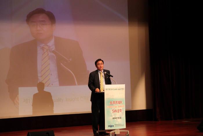 '소프트웨어 퀄리티 인사이트 컨퍼런스'에서 박수용 NIPA원장이 인사말을 하고 있다.