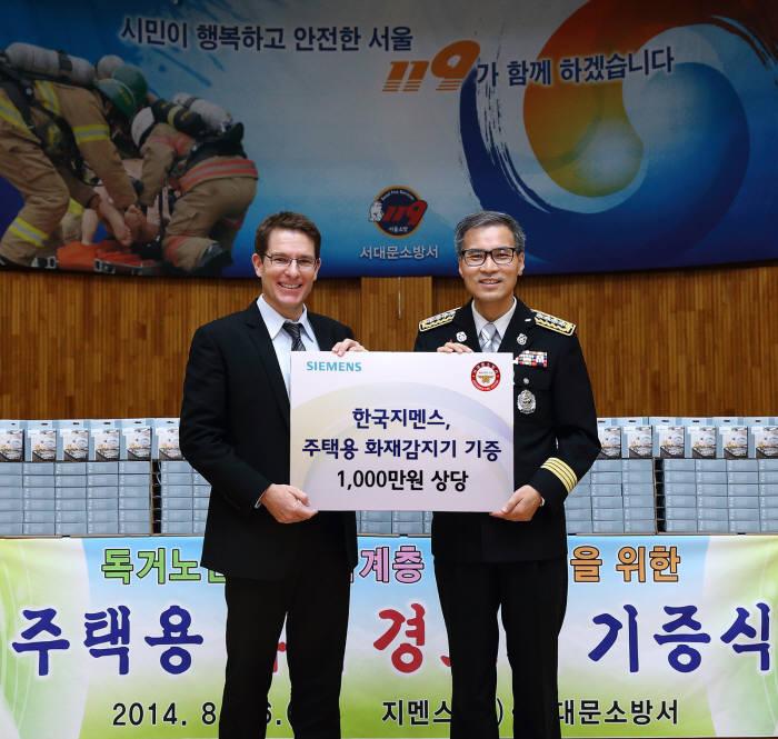 한국지멘스, 서대문소방서에 단독경보형감지기 무상 기증