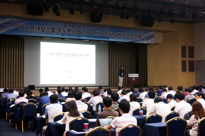 신동형 ICT 스페셜리스트가 `IoT 세상의 사업 기회와 고려사항`을 주제로 강연을 진행했다.