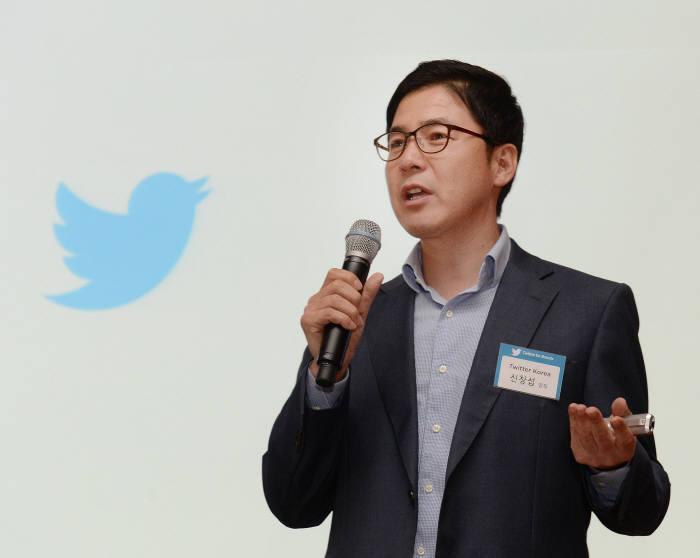 신창섭 트위터 코리아 광고사업총괄 전무.