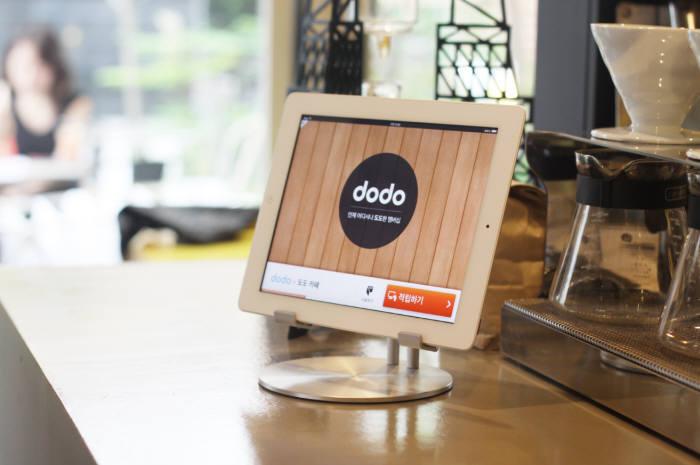 소상공인 위한 `지역밀착형 O2O`, 오프라인 시장 혁신 도전한다