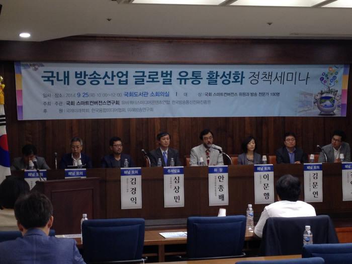 """""""해외 방송 시장 진출 위해 `한국형 플랫폼` 구축해야"""""""