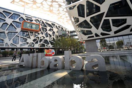 마윈 키즈들이 항저우를 근거지로 제2의 알리바바를 꿈꾸고 있다. 사진은 중국 항저우 소재 알리바바 본사 전경.