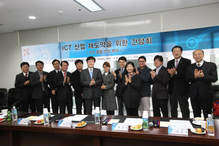 최양희 미래부 장관, ICT 융합 기업인 간담회
