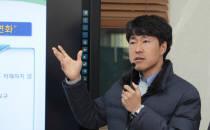 김종율 KERI 스마트배전연구센터 선임연구원