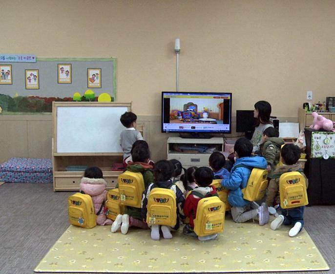 실내 교실 공기, 학부모가 직접 체크한다