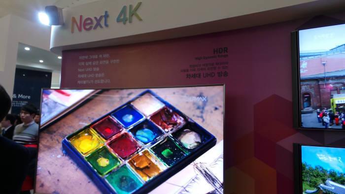케이블TV업계는 출범 20주년을 맞아 기존 UHD 방송의 화질을 개선한 `넥스트 4K` 기술을 공개했다.