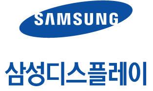 삼성디스플레이, 공정 변경·사업 재편으로 A3 2단계 증설투자 연기