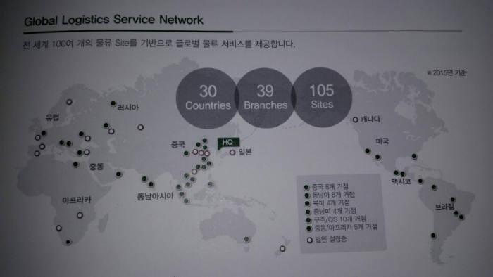 삼성SDS, 17개 해외SCL거점 늘려 대외 물류BPO 본격화…올해 매출 3조 넘을 듯