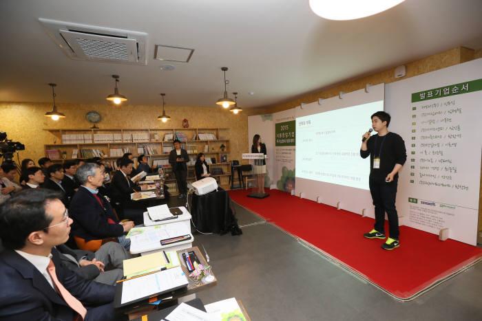지난 3월에 용산에 위치한 청년창업플러스센터에서 열린 기업투자설명회(IR)모습. 이날 하루에만 총 42억원의 투자의향서를 확보하는 성과를 올렸다.