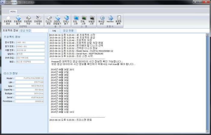 명정보기술의 디지털 비디오 레코더(DVR) 익스플로러 프로그램 실행화면