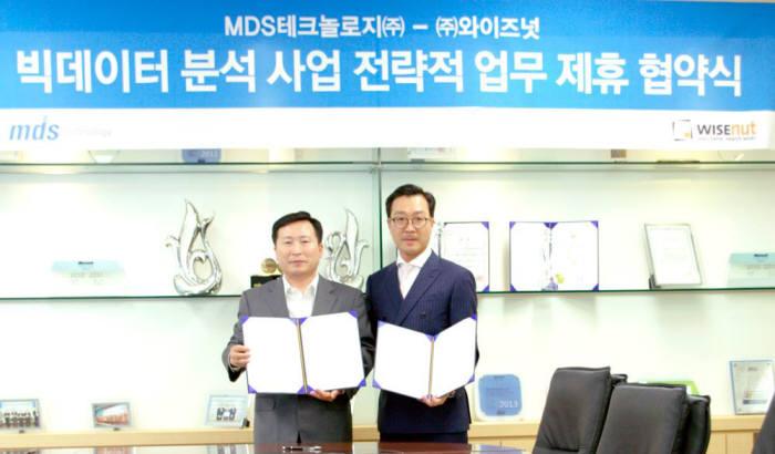이상헌 MDS테크놀로지 대표(왼쪽)와 강용성 와이즈넛 대표가 업무 협약 후 기념촬영했다.