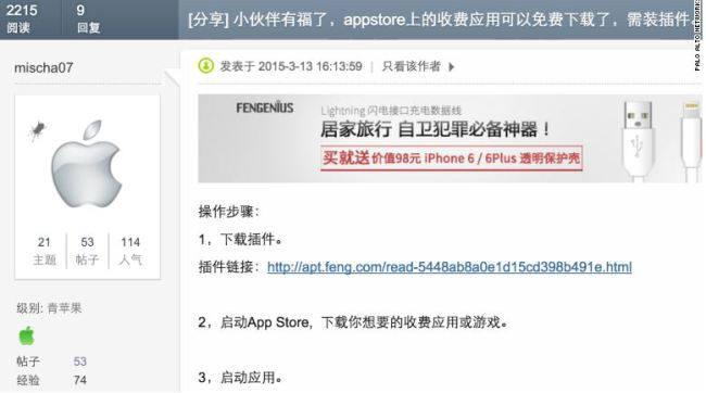악성코드 키레이더를 다운로드 할 수 있는 중국 사이트 이미지