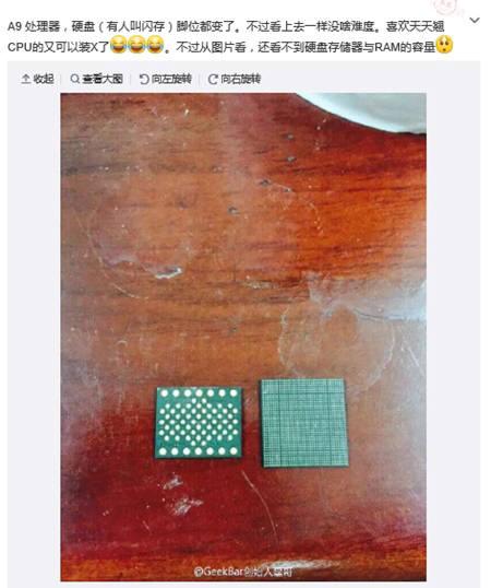 기크바가 공개한 아이폰6S용 A9칩셋 기판. 사진=웨이보